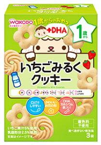 和光堂 1歳からのおやつ +DHA いちごみるくクッキー 1歳頃から (16g×3袋) ベビーおやつ ウェルネス ※軽減税率対象商品