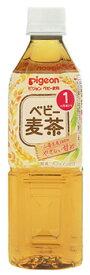 【特売】 ピジョン ベビー飲料 ベビー麦茶 1ヵ月頃から (500mL) ノンカフェイン ※軽減税率対象商品