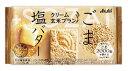 アサヒ クリーム玄米ブラン ごま&塩バター (2枚×2袋) カルシウム 鉄 栄養機能食品 ※軽減税率対象商品