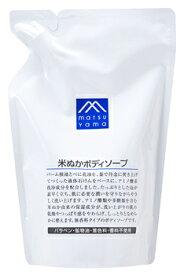 松山油脂 M mark エムマーク 米ぬかボディソープ つめかえ用 (450mL) 詰め替え用 Mマーク