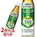 《2ケースセット》 花王 ヘルシア緑茶 スリムボトル (350mL×24本)×2ケース 【dwトクホ】 特定保健用食品 【送料無料】 【smt…