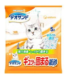 ユニチャーム ペットケア デオサンド ギュッと固まる紙砂 (5L) ペット用トイレ用品
