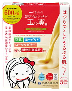 豆腐の盛田屋 豆乳よーぐるとしーとますく 玉の輿 赤のエイジングケア (23mL×5枚入) シートマスク