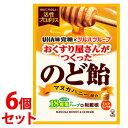 《セット販売》 ※ツルハグループ限定※ UHA味覚糖 おくすり屋さんがつくった のど飴 ミルクミント味 (84g)×6個セ…