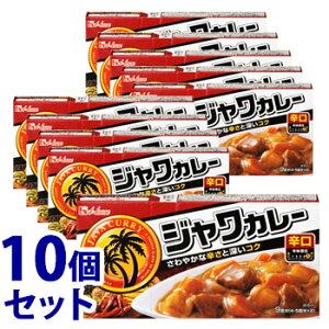《セット販売》 ハウス食品 ジャワカレー 辛口 (185g)×10個セット カレールウ ルー ※軽減税率対象商品