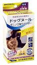 内外製薬 ダニノミ取りパウダー ドッグヌール 犬猫用 約20回分 (50g) ダニ・ノミ駆除剤 【動物用医薬部外品】