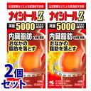 【第2類医薬品】《セット販売》 小林製薬 ナイシトールZa (420錠)×2個セット おなかの脂肪を落とす ナイシトール