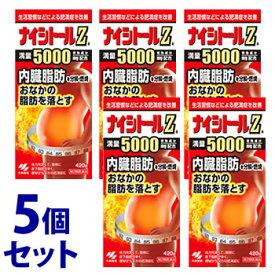 【第2類医薬品】【☆】 《セット販売》 小林製薬 ナイシトールZa (420錠)×5個セット おなかの脂肪を落とす ナイシトール