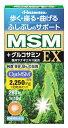 久光製薬 ヒサミツ Hisamitsu MSM EX (280粒) グルコサミン 【送料無料】 【smtb-s】 ※軽減税率対象商品