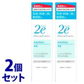 《セット販売》 資生堂 2e ドゥーエ 乳液 (140mL)×2個セット 敏感肌用 乳液