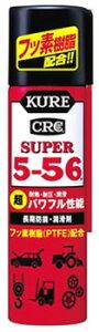呉工業 KURE CRC スーパー5-56 3025 (70mL) 防錆・潤滑スプレー