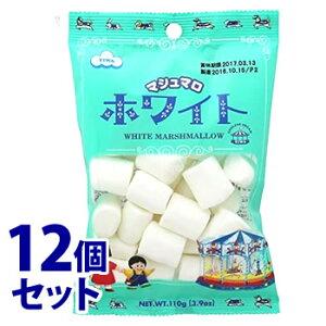 《セット販売》 エイワ ホワイトマシュマロ (110g)×12個セット お菓子 ※軽減税率対象商品