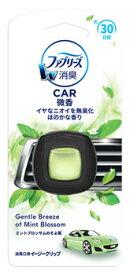 【特売】 P&G ファブリーズ イージークリップ 微香 ミントブロッサムのそよ風 (2mL) 車用 消臭・芳香剤 【P&G】