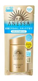 【☆】 資生堂 アネッサ パーフェクトUV スキンケアミルク a SPF50+ PA++++ (60mL) 顔・からだ用 日やけ止め用乳液