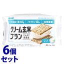 《セット販売》 アサヒ クリーム玄米ブラン クリームチーズ (2枚×2個包装)×6個セット カルシウム・鉄 栄養機能食品 ※軽減税率対象商品