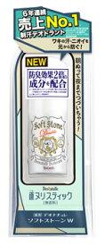 シービック デオナチュレ ソフトストーンW (20g) 制汗剤 【医薬部外品】