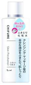 ちふれ化粧品 ふきとり化粧水 (150mL) CHIFURE