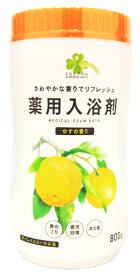 くらしリズム 薬用入浴剤 ゆずの香り (800g) 薬用入浴剤 【医薬部外品】