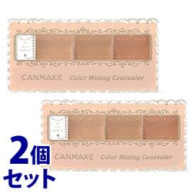 《セット販売》 井田ラボラトリーズ キャンメイク カラーミキシングコンシーラー 03 オレンジベージュ (3.9g)×2個セット コンシーラー CANMAKE