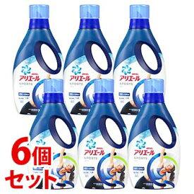 【特売】 《セット販売》 P&G アリエールジェル プラチナスポーツ 本体 (750g)×6個セット 衣料用 濃縮液体洗剤 【P&G】