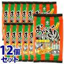 《セット販売》 マスヤ おにぎりせんべい ファミリーパック (2枚×16袋)×12個セット 煎餅 お菓子 ※軽減税率対象商品