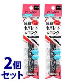 《セット販売》 セザンヌ化粧品 セパレートロングマスカラ (5g)×2個セット マスカラ