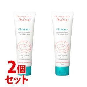 《セット販売》 アベンヌ クリナンス クレンジングフォーム (128g)×2個セット Avene 洗顔フォーム