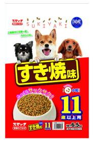 スマック 家族のごはん すき焼味 11歳以上用 (6.5kg) ドッグフード ドライ 総合栄養食