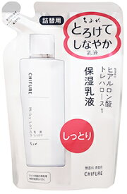 ちふれ化粧品 乳液しっとりタイプN つめかえ用 (150mL) 詰め替え用 CHIFURE