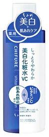 ちふれ化粧品 美白化粧水 VC 本体 (180mL) CHIFURE 【医薬部外品】