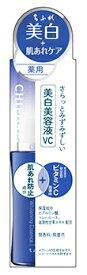 ちふれ化粧品 美白美容液 VC 本体 (30mL) CHIFURE 【医薬部外品】