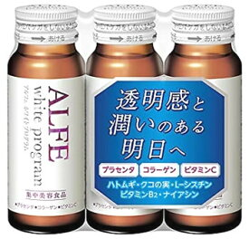 大正製薬 アルフェ ホワイトプログラム (50mL×3本) 清涼飲料水 ※軽減税率対象商品
