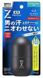 【特売】 花王 メンズビオレZ 薬用デオドラントロールオン アクアシトラスの香り (55mL) 男性用 制汗剤 【医薬部外品】