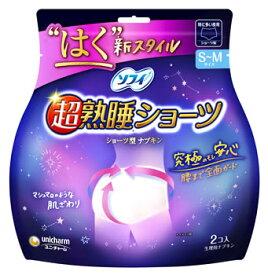 ユニチャーム ソフィ 超熟睡ショーツ 特に多い夜用 S〜Mサイズ (2枚) 生理用ナプキン 【医薬部外品】