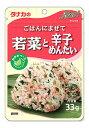 田中食品 タナカのごはんにまぜて 若菜と辛子めんたい (33g) ふりかけ ※軽減税率対象商品