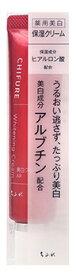 ちふれ化粧品 美白クリーム AR (35g) CHIFURE スキンクリーム 保湿クリーム 【医薬部外品】