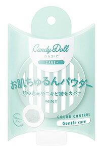 キャンディドール ブライトピュアルースパウダー ミント (5g) フェイスパウダー CandyDoll