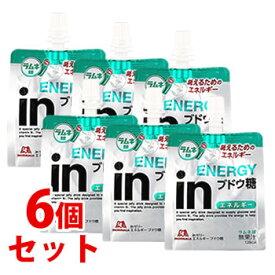 《セット販売》 森永製菓 inゼリー エネルギー ブドウ糖 (180g)×6個セット ゼリー飲料 ※軽減税率対象商品