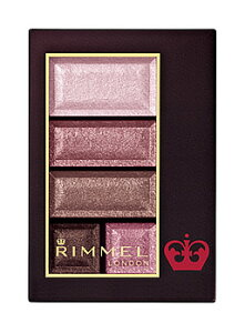 RIMMEL リンメル ショコラスウィート アイズ 019 クールなのにほんのり甘いブルーベリーショコラ (4.3g) アイシャドウ