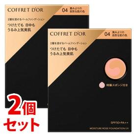 《セット販売》 カネボウ コフレドール モイスチャーロゼファンデーションUV 04 黄みよりの自然な肌の色 SPF50 PA++ (10g)×2個セット ファンデーション