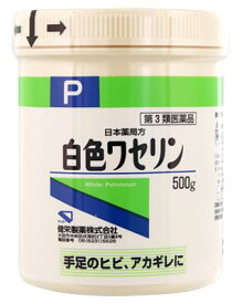 【第3類医薬品】日本薬局方 白色ワセリン (500g) ウェルネス