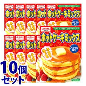 《セット販売》 昭和産業 ホットケーキミックス (300g)×10個セット ホットケーキミックス ※軽減税率対象商品