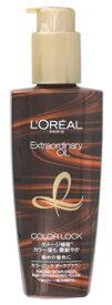 ロレアル パリ エルセーヴ エクストラオーディナリー オイル カラーロック ヘアオイル ダークブラウン (100mL) 洗い流さないヘアトリートメント