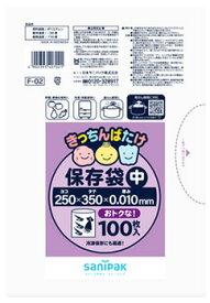 日本サニパック きっちんばたけ 保存袋 中 半透明 F02 (100枚入) 食品保存袋