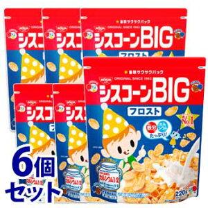 《セット販売》 日清シスコ シスコーンBIG フロスト (220g)×6個セット 栄養機能食品 コーンフレーク ※軽減税率対象商品