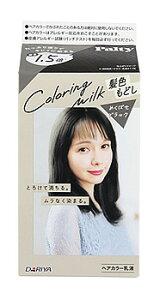 ダリヤ パルティ カラーリングミルク 髪色もどし めくばせブラック (1セット) ヘアカラーリング剤 【医薬部外品】