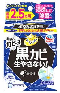 アース製薬 らくハピ お風呂カビーヌ 無香性 (1個) 浴槽用カビ防止剤
