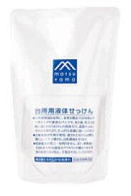 松山油脂 M mark 台所用液体せっけん 詰替え用 (280ml) 【Mマーク】 ウェルネス