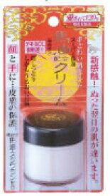 明色 リモイストクリーム 【リッチタイプ】 馬油クリーム (30g) ウェルネス