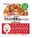 和光堂ベビーフード グーグーキッチン BIGサイズ 【やわらか酢豚 鶏レバー入り 】 (100g) [1歳4カ月頃〜] ウェルネス